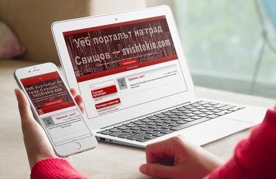 изработен от нас сайт svishtokiocom